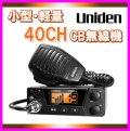 ユニデン PRO505XL CB無線機 新品 箱入り