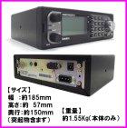 他の写真3: ユニデン社 HF/VHF/UHF マルチバンド 高性能 広帯域 瞬間同調 固定&車載情報受信機 新品 格安 即納