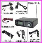 他の写真2: ユニデン社 HF/VHF/UHF マルチバンド 高性能 広帯域 瞬間同調 固定&車載情報受信機 新品 格安 即納