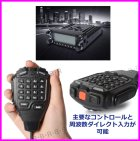 他の写真3: 超広帯域・LF/MF/HF/VHF/UHF帯 ワイドバンド受信のハイパワー車載型 無線機 新品 箱入り♪ 即納