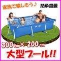 大人気♪家庭用 大型プール ♪ お庭で 簡単設置 水遊び♪ 保育園や幼稚園の施設等でも OK♪ 新品 箱入り 即納